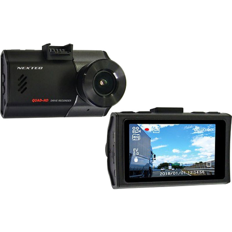 Camera hành trình NEXTEC NX-DR GIGA